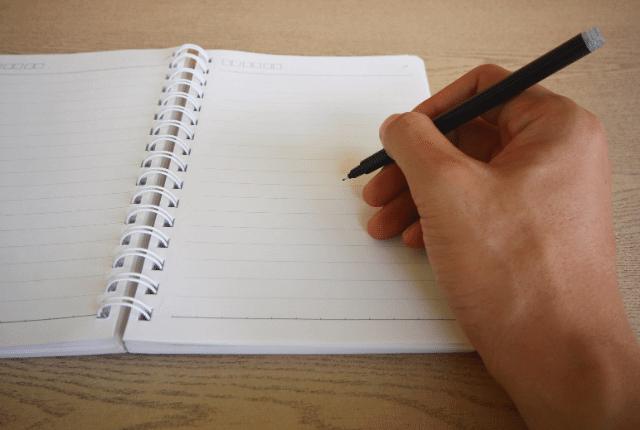 צוואה בכתב יד